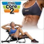 Total Core 2 - Banco abdominal